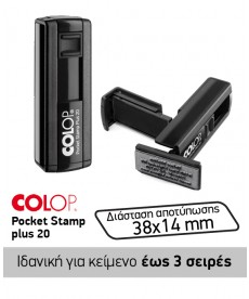 Pocket Stamp Plus 20