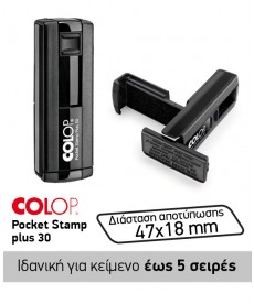 Pocket Stamp Plus 30