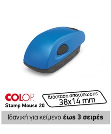 Stamp Mouse 20