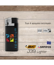 αναπτήρας BIC j39 Lighter Chrome Hood